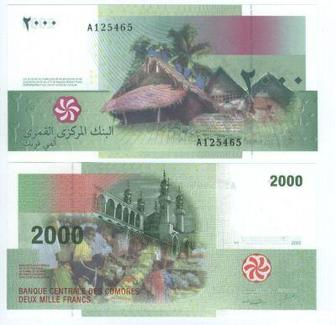 currency of JAPAN in currency of COMOROS with the actual exchange rate