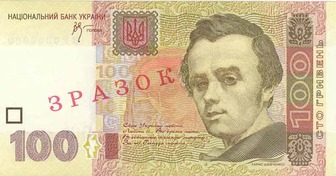 The Ukrainian Hryvnia Is Currency In Ukraine Ua Ukr Divided Into 100 Kopiykas Exchange Rate For