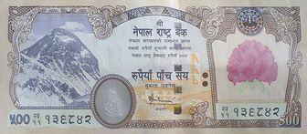 Currency Of Nepal List Names