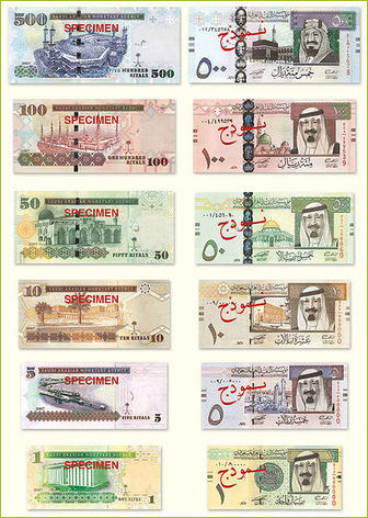 The Currency Name Of Saudi Arabia Is Riyal
